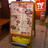 名古屋の看板制作アドバンスの駅前看板制作事例